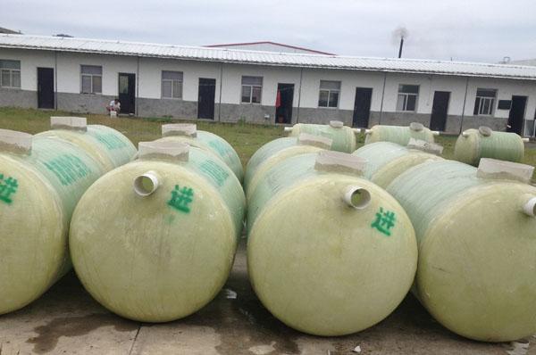 农村污水治理用化粪池